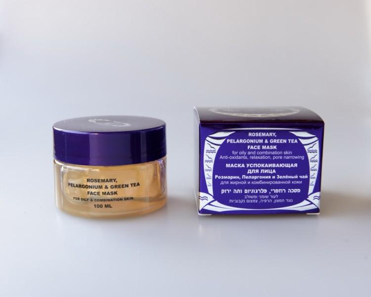 Dr.OlenGin/ Маска для лица с Розмарином, Пеларгонией и Зеленым чаем для жирной и комбинированной кожи, 100ml купить в интернет м