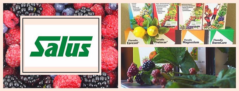 https://www.naturale-shop.ru/brand/Salus-Haus+GmbH/