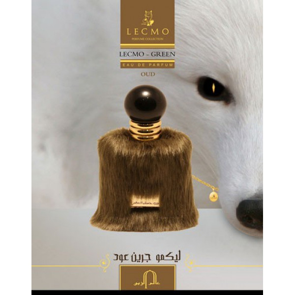 LECMO/ ��������������� ���� LECMO GREEN OUD, 50 ��.