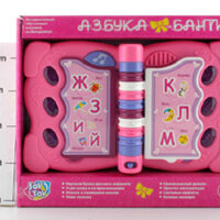 Игрушка пласт. разв. BOX Joy Toy Азбука Бантик, рус. алфавит арт . 7009